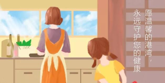 百大集成灶:五月的第二个星期日 让爱在厨房中绽放